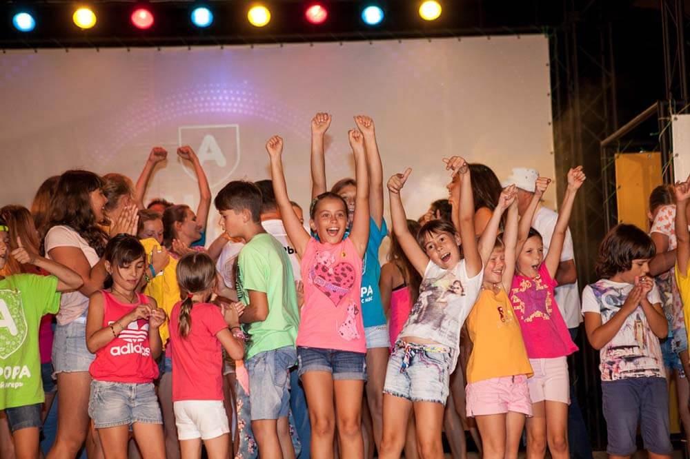 Детский оздоровительный лагерь «Аврора»